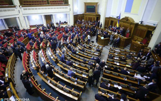 "Рада продовжила розглядати поправки до ""мовного закону"""