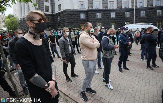 Під Кабміном поновилися протести