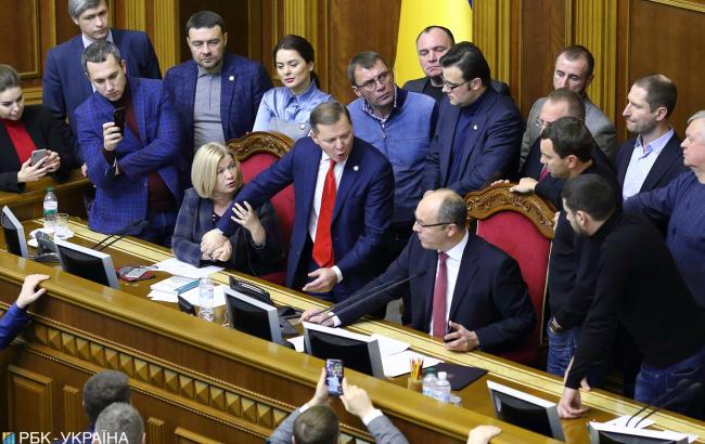 Рада разблокировала подписание бюджета-2019