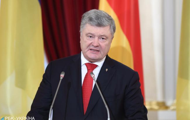 Порошенко уволил посла Украины в Сенегале, Либерии, Габоне и Кот-д'Ивуаре