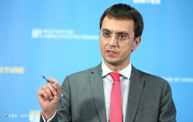 Украинскому рынку внутренних авиаперевозок нужны еще две-три компании, - Омелян