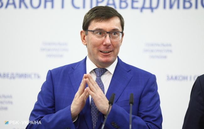 Фото: Юрий Луценко (РБК-Украина)