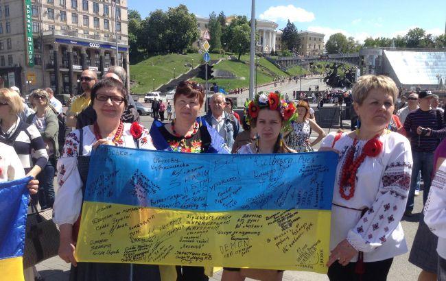 Фото: акция на Майдане