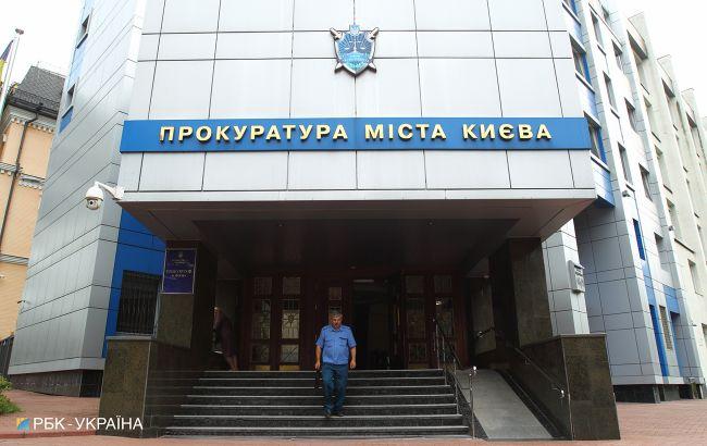 ОАСК відкрив справу за позовом люстрованого прокурора Києва