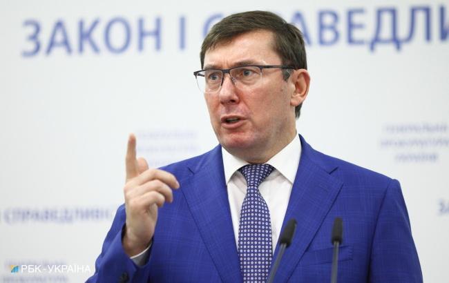 Луценко взяв на особистий контроль справу про смертельну ДТП у Києві