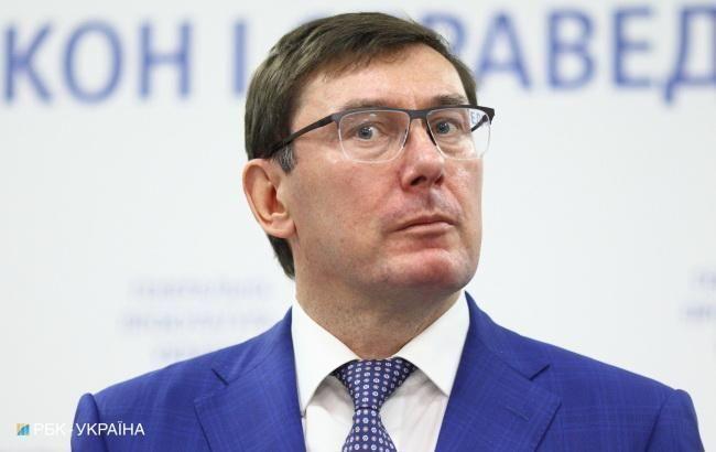 ГБР обвинило Луценко в затягивании дела о поджоге офиса Партии регионов