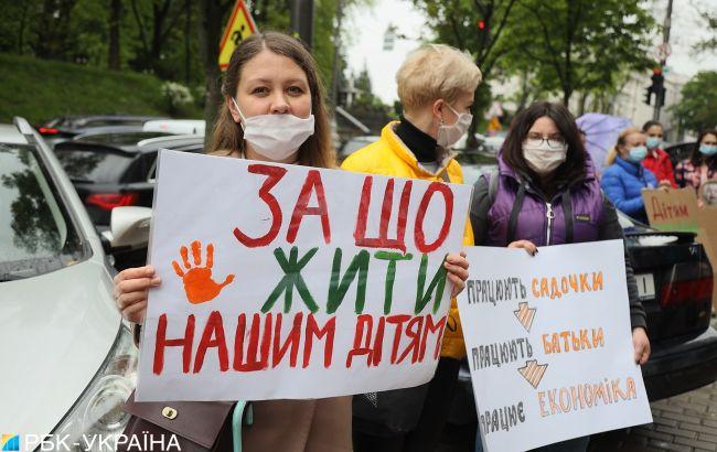 У Києві батьки вийшли на протест: за що жити нашим дітям (фото)