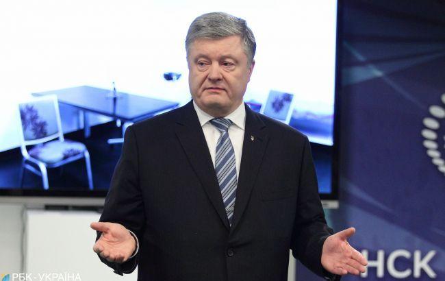 Порошенко: Зеленський почав роботу з порушення Конституції