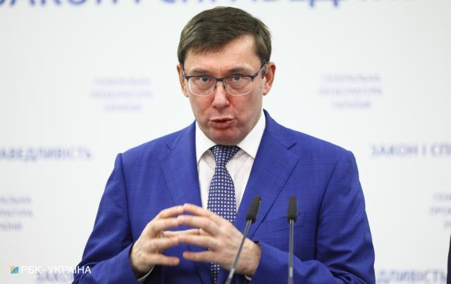 Вибух міномету на Рівненському полігоні є очевидним порушенням техніки безпеки, - Луценко