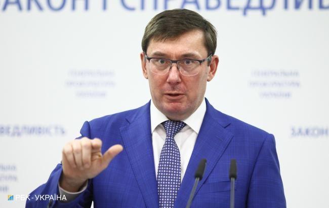 Луценко назвав замовника підкупу кандидата в президенти