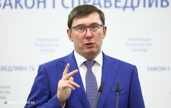 Луценко заявил, что знает три фамилии основных подозреваемых в заказе убийства Гандзюк