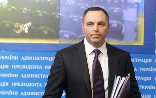 В Панаме открыли дело против Портнова, - адвокат Порошенко
