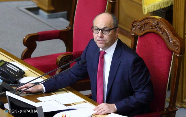 Парубий подписал постановление о выборах президента 31 марта 2019
