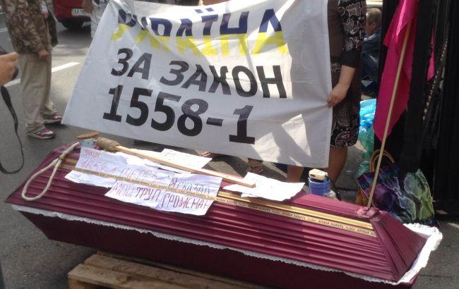 Фото: митингующие притащили под Раду гроб для Гройсмана