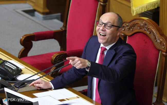 """Парубій розповів, коли закони про """"євробляхи"""" направлять на підпис Порошенко"""