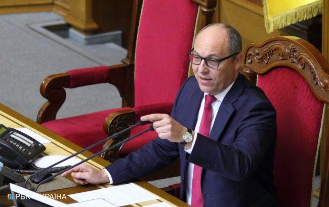 Парубій оголосив про припинення існування коаліції