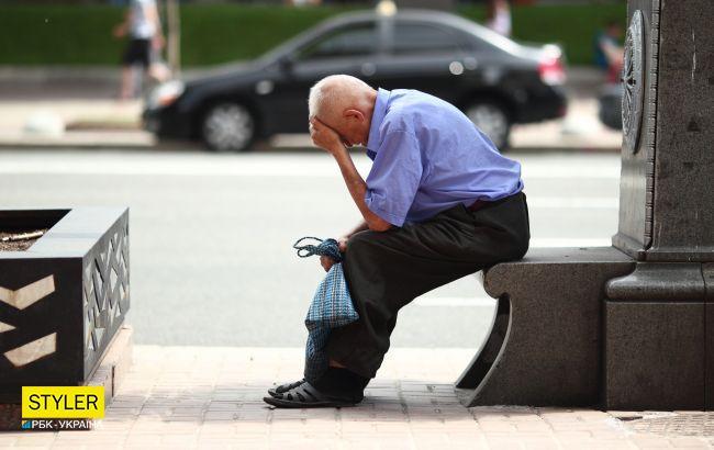 Украинцев обяжут обеспечивать немощных родителей: о чем идет речь