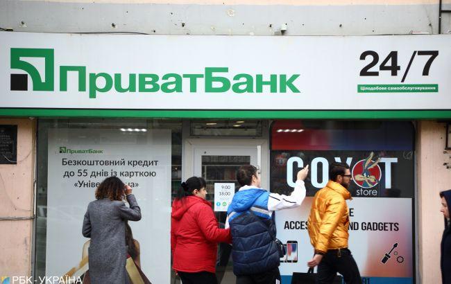 ПриватБанк за квартал заработал на комиссиях 5 млрд гривен