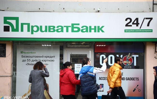ПриватБанк прекратил продажу наличной валюты