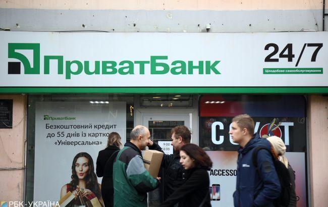 НБУ виключає повернення ПриватБанку Коломойському за чинним законодавством