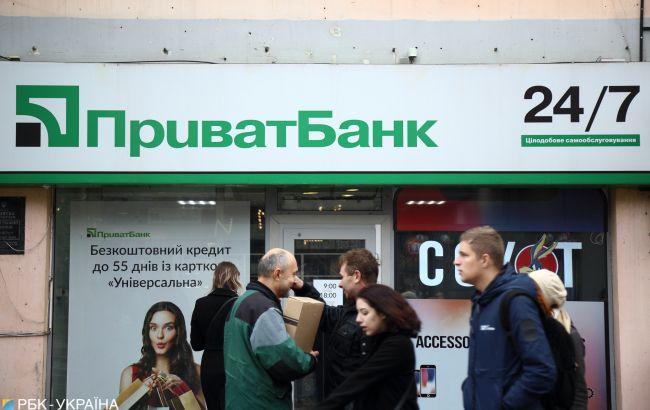 ПриватБанк подав апеляції на рішення Окружного адмінсуду Києва