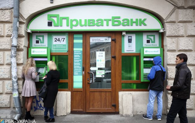 """ПриватБанк объявил """"кредитные каникулы"""""""
