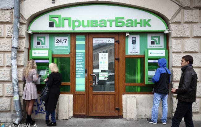 ПриватБанк зробив заяву про роботу на 8 березня