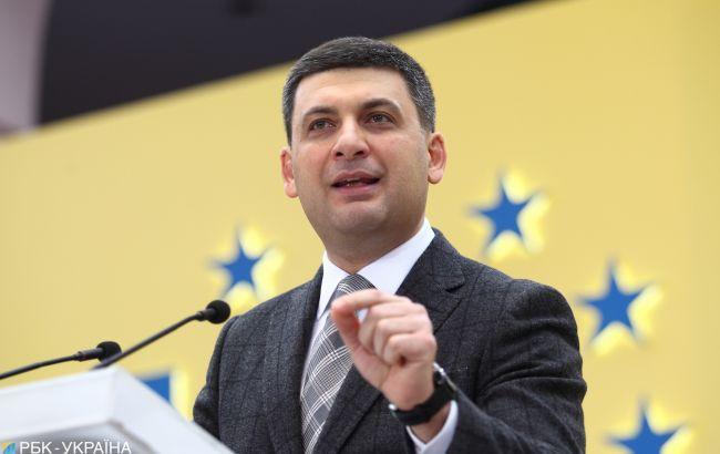 Підвищення тарифів УЗ обвалить український експорт, - Гройсман