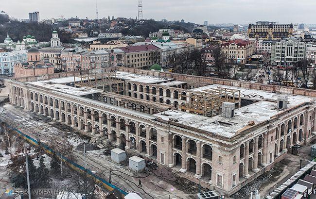 Суд повернув державі Гостинний двір наПодолі - активісти