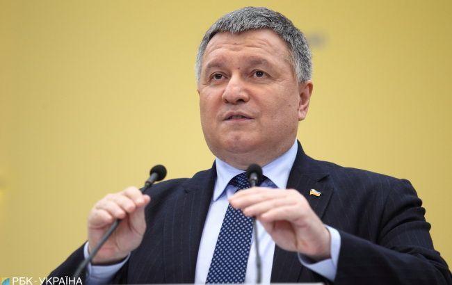 Аваков: Україна почне повертатися до нормального життя не раніше 15 травня
