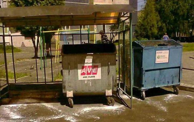 Фото: пусті сміттєві контейнери у Львові (прес-служба ОДА)