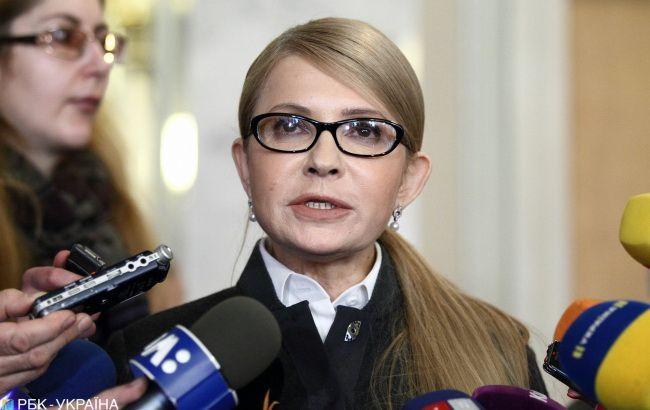 НАПК проверило декларацию Тимошенко