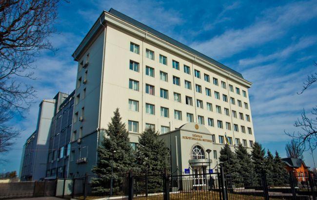Фото: здание Киевской таможни