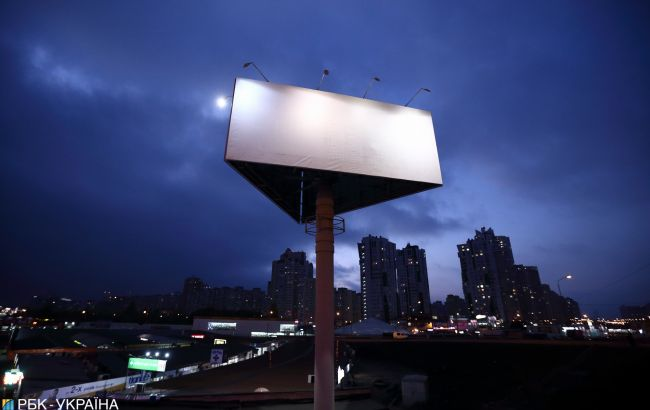 В Украине могут запретить размещение рекламы на дорогах