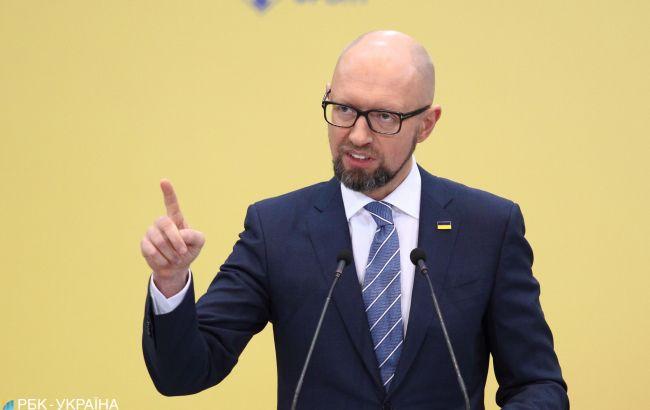 Есть такая партия: зачем Яценюк собрал съезд, но в президенты не пошел