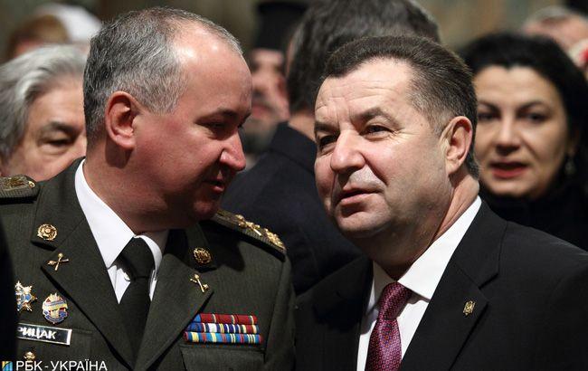 Рада відмовилася звільняти Полторака і Грицака