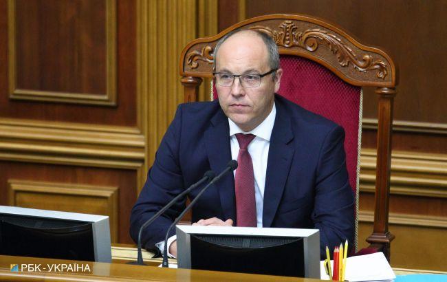 Парубій розповів про спроби РФ вплинути на вибори в Україні