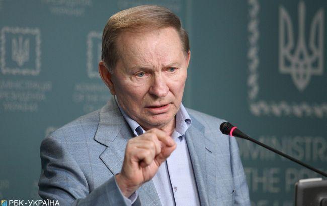 Україна пропонує повернути російську сторону в СЦКК