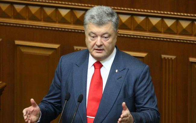 Порошенко закликав Раду підтримати зміни до Конституції щодо НАТО та ЄС
