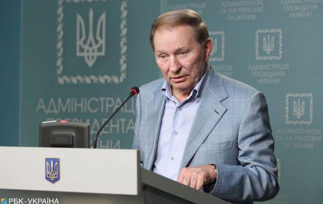 Контактна група щодо Донбасу почала позачергове засідання