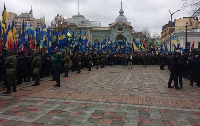 Фото: в Киеве проходит Марш национального достоинства