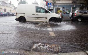Таких злив восени ще не було: в Україну йде страшна негода