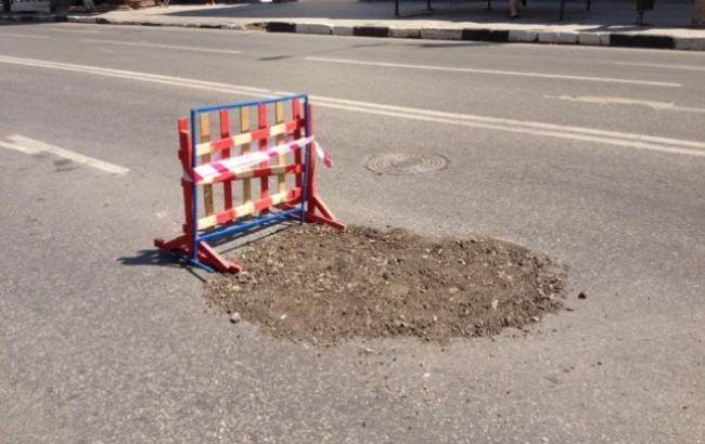Фото: В России ямы засыпают землей (progorodsamara.ru)
