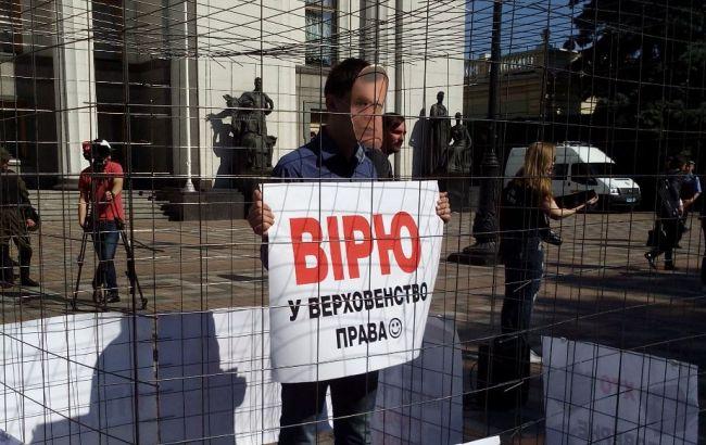 Фото (РБК-Украина): под Радой требуют снять неприкосновенность с Клюева
