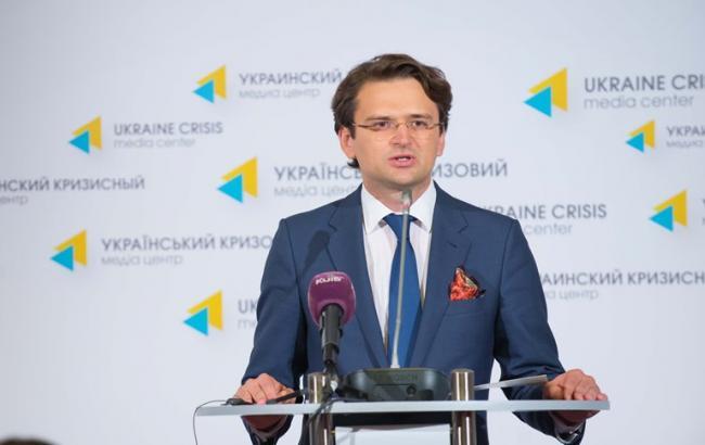 Фото: посол по особым поручениям МИД Украины Дмитрий Кулеба