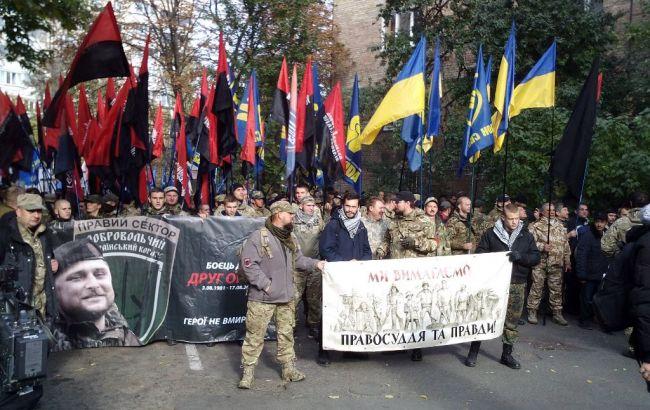 Фото: митинг возле Лукьяновского СИЗО