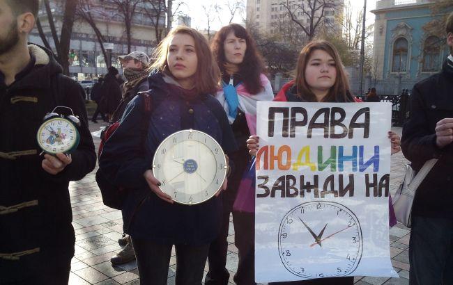 Фото (РБК-Україна): мітинг під Радою