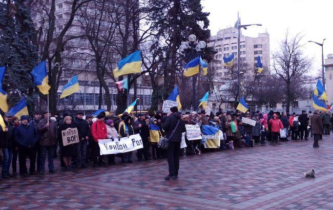 Фото: мітинг під Радою