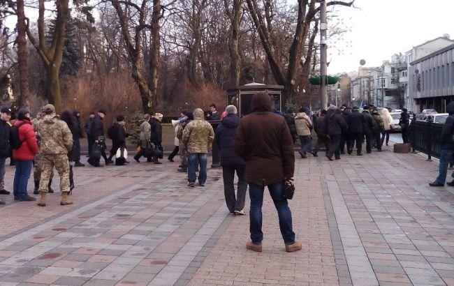 Під Радою закінчився мітинг за перевибори мера Кривого Рогу