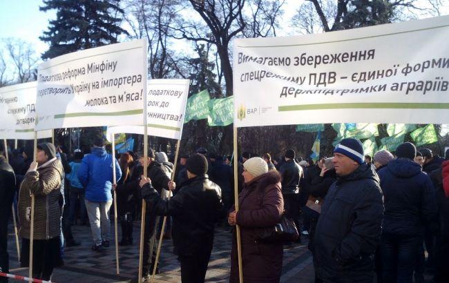 Фото: мітинг